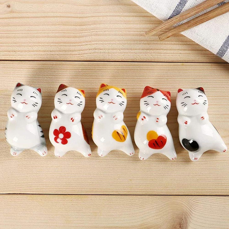 政治的順番トレイルFukuka 箸置き かわいい 招き猫箸置き 猫箸置き しあわせ猫 食器 磁器 5個セット卓上小物 置物 インテリア 飾り物 カラフル