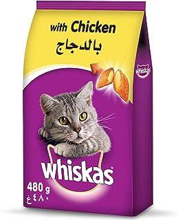 طعام جاف للقطط البالغة من ويسكاس، بنكهة الدجاج، للقطط بعمر عام واحد فما فوق، 480 غرام