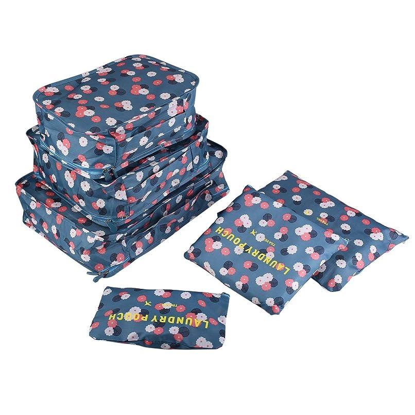 中に切り刻む呪いSaikogoods 6PCS /洋服Tidyのオーガナイザーポーチスーツケースホームクローゼット仕切り容器用のトラベル収納袋セットランドリーバッグを梱包セット 青い花