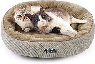 Pecute Cama para Gato Perro, Camas de Gatos Perros, Acolchado de Algodón PP, Suave y Cómodo,Tridimensional, Proteger mascotas vértebras cervicales, 55cm de Diámetro