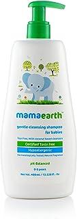 儿童无泪洗发水(温和自然清洁),Himalayas制造 - 低*性,*,*,有有机成分