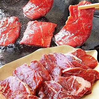 牛 ハラミ 焼肉(サガリ)1kg(250g×4P)牛肉 メガ盛り バーベキュー用 《*冷凍便》【まとめ買い割引・プライム】 まとめ買い対象商品 人気
