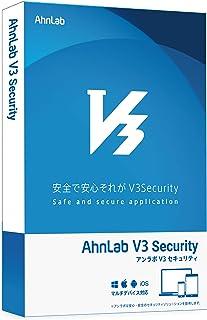 アンラボ セキュリティソフト AhnLab V3 Security Win/Mac/iOS/Android対応 2年1台版
