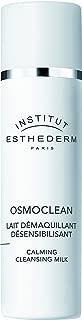 Institut Esthederm Calming Cleansing Milk, makeup-removing milk that calms reactions from sensitive skin - 6.76oz