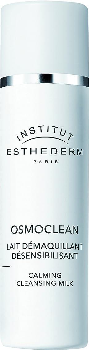 世界的に権限疎外するESTHEDERM(エステダム) オスモクリーン センシ クレンジングミルク 200ml
