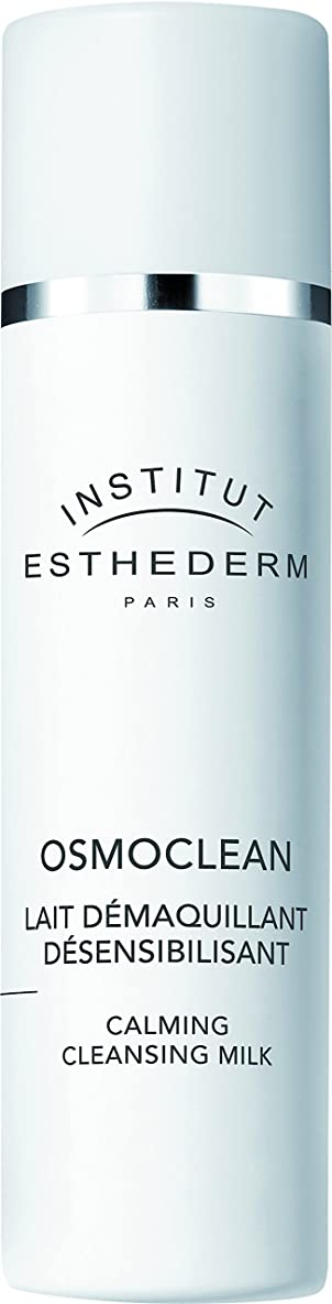 導入するブローESTHEDERM(エステダム) オスモクリーン センシ クレンジングミルク 200ml