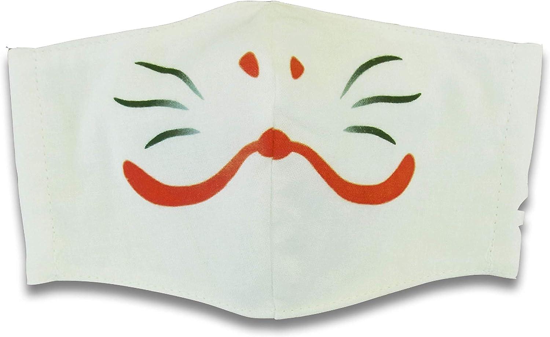 Cute Fox Face Mask, Comfortable Funny Animal Balaclava for Adults,Washable