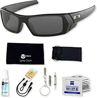 Oakley Gascan OO9014 Sunglasses Bundle with original case, and accessories (6 items)