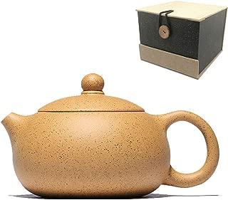 Teapot,QMFIVE,DuanNi Xi Shi pot Chinese traditional Kung Fu tea set for oolong, longjing, black tea