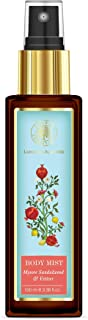 Forest Essentials Body Mist, Iced Pomegranate with Fresh Kerala Lime, 100ml
