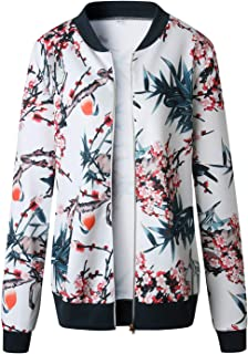 42-56 WearAll Femmes Grande Taille Floral Imprimer Rose Bomber Bombardier Veste Manches Longues Zip Manteau Varsity