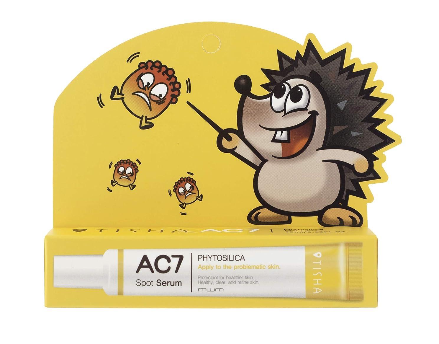 アイスクリーム外部各韓国コスメ マイクロニードル スポットケア 美容液 AC7(エーシーセブン)【正規輸入品】
