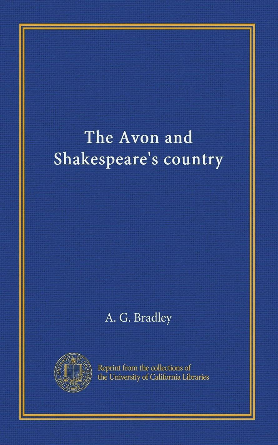 相談する軌道後悔The Avon and Shakespeare's country