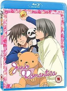 Junjo Romantica Season 1 - Standard