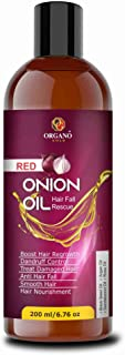 Organo Gold 100% natural red Onion Oil for hair growth and skin care with 15 essential oils and ingredients for men and women 200ML