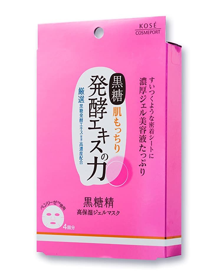 レシピ承知しました慰めKOSE コーセー 黒糖精 高保湿ジェルマスク