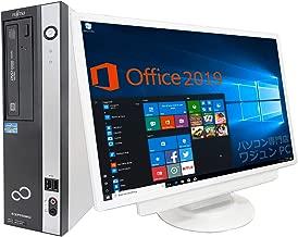 【Microsoft Office 2019搭載】【Win 10搭載】【超大画面22型液晶セット】富士通 D582/E/第三世代Core i5-3470 3.2GHz/新品メモリー:8GB/新品SSD:512GB/DVDスーパーマルチ/USB 3.0/HDMI変換ケーブル付、HDMI出力可能/新品無線キーボードとマウス/無線機能/中古デスクトップパソコン (SSD:512GB)
