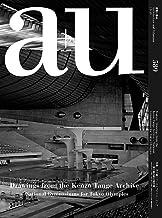a+u(エー・アンド・ユー)2019年10月号/丹下健三アーカイヴのドローイング―国立屋内総合競技場(代々木国立競技場) (a+u(エーアンド・ユー))