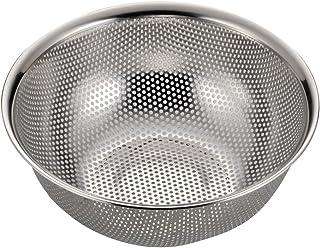 パール金属 アクアシャイン ステンレス製 パンチ ボール型 ザル 21cm H-9131