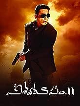 Best indian terrorist movies Reviews