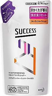 サクセス24 スカルプ コンディショナー みずみずしいフルーティフローラルの香り つめかえ用 280ml 汗で香り 頭皮臭 リセット※