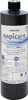 [Amazon限定ブランド] 次亜塩素酸水 1000ppm 500ml napicare