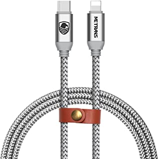 Type C Lightning ケーブル Metrans Type C Lightning 変換ケーブル 高耐久 2.5A急速充電 高速データ転送 新しいMacbook/iPhone X/XS/XS MAX/XR / 8 / 8 Plus/iPad/iPod などに対応 银白色/黒色 (グレー 1M)