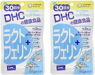DHC(ディー・エイチ・シー) ラクトフェリン 30日分 2個セット