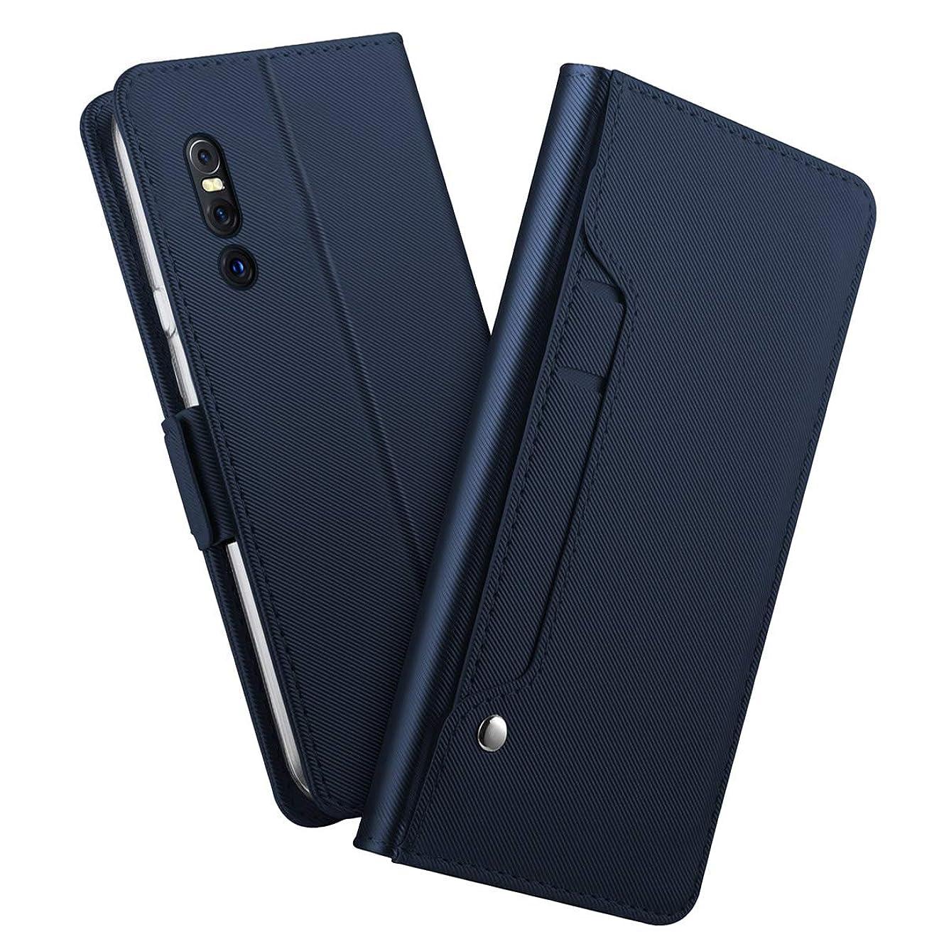 代理店増幅活力Vivo X27 シェル, MeetJP Vivo X27 レザー 財布 シェル 本 設計 ?と フリップ カバー 且つ 立つ [クレジット カード スロット] カバー シェル の Vivo X27 - Blue