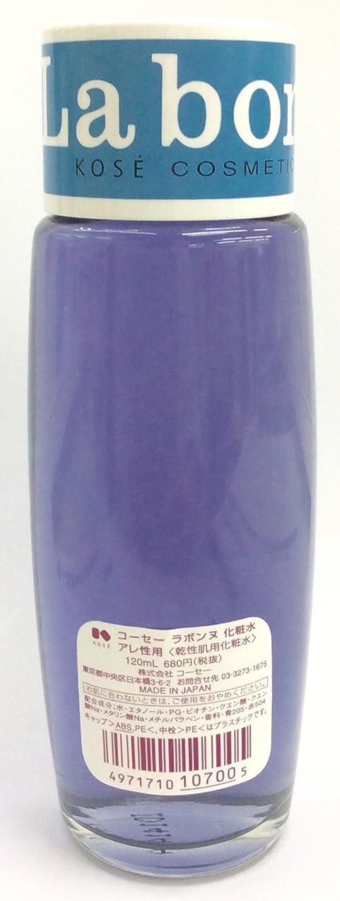 くま非難する本質的にコーセー ラボンヌ 化粧水 アレ性用 120ml