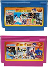 Crispy Deals® 8 Bit Video Game Casstes for Kids - (Pack of 2)