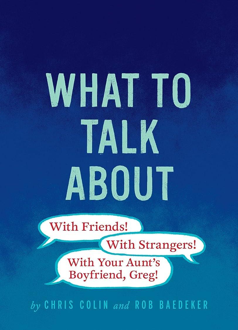 血まみれの固執便利What to Talk About: With Friends, With Strangers, With Your Aunt's Boyfriend, Greg: 75 cards. Over 200 conversation openers. Take talking to the next level. (English Edition)