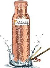 600ml/20.28oz–Prisha India Craft®–Cobre Puro botella de agua para beneficios para la salud | conjunto libre, mejor calidad botella de agua–hecho a mano regalo de Navidad Tema