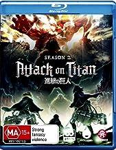Attack On Titan Complete Season 2 (Blu-ray)