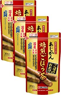あじかん 機能性表示食品 ごぼう茶 ごぼうのおかげ まとめ買いセット2g×30包×3袋セット (1包あたり1.2L分/1袋で約36L分)