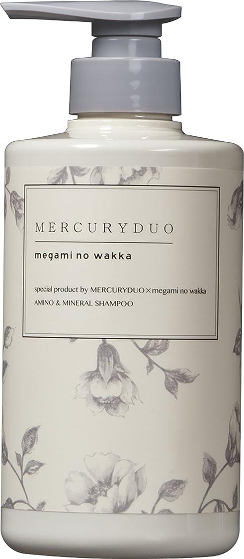 リル並外れて達成するシャンプーMERCURYDUO SHAMPOO シャンプー 480ml MERCURYDUO × megami no wakka (マーキュリーデュオ × 女神のわっか) special product シャンプー モイストタイプ