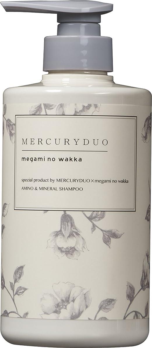 計画的家庭違法シャンプーMERCURYDUO SHAMPOO シャンプー 480ml MERCURYDUO × megami no wakka (マーキュリーデュオ × 女神のわっか) special product シャンプー モイストタイプ