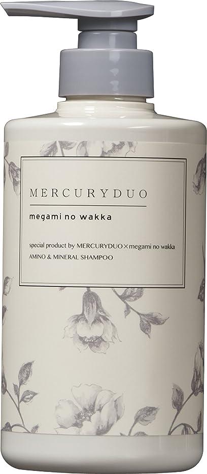 音楽を聴く縮約経過シャンプーMERCURYDUO SHAMPOO シャンプー 480ml MERCURYDUO × megami no wakka (マーキュリーデュオ × 女神のわっか) special product シャンプー モイストタイプ