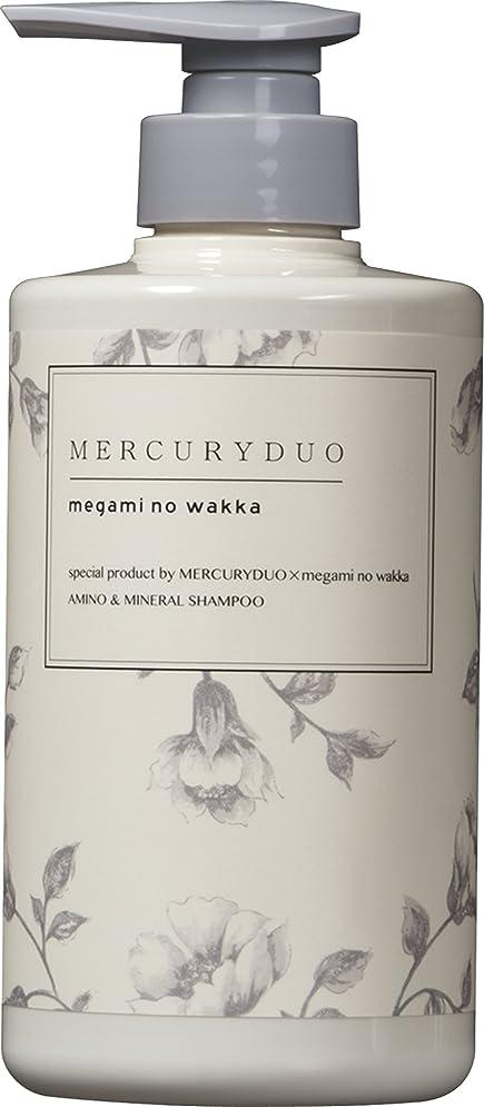 スリップシューズきつくすり減るシャンプーMERCURYDUO SHAMPOO シャンプー 480ml MERCURYDUO × megami no wakka (マーキュリーデュオ × 女神のわっか) special product シャンプー モイストタイプ