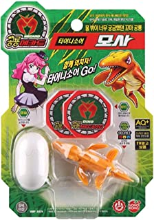 Dino Mecard Tinysour MOSA Tiny Dinosaur Toy Mosasaurus Figure Egg Capsule Storage Shooting from Any Capture Car (Single Product)