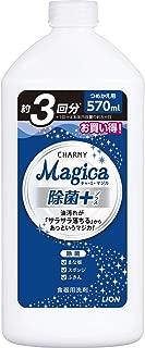 チャーミーマジカ 食器用洗剤 除菌プラス 詰め替え 570ml