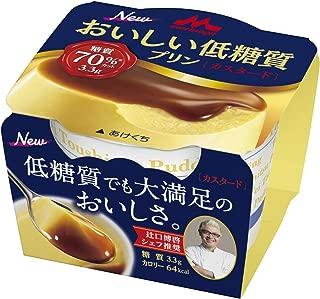 [冷蔵] 森永乳業 おいしい低糖質プリン カスタード 75g