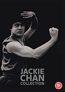 The Jackie Chan Collection (Operation Condor, 36 Crazy Fists, Eagle Shadow, Dragon Lord, Master with Cracked Fingers) [DVD] [Reino Unido]