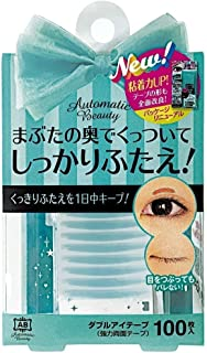 Automatic Beauty(オートマティックビューティ) ダブルアイテープ 100枚