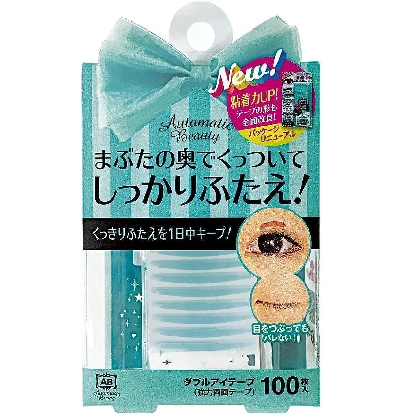 不信ハムマルクス主義Automatic Beauty(オートマティックビューティ) ダブルアイテープ 100枚