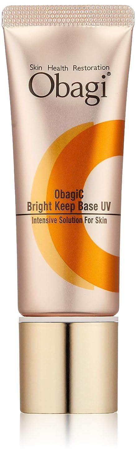 業界モードメロドラマObagi(オバジ) オバジC ブライトキープベース(化粧下地) UV SPF26 PA+++ 25g