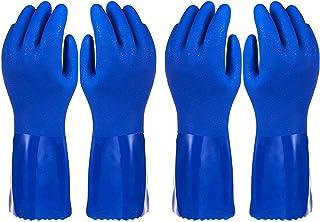 بسته 2 دستکش خانگی جفت - دستکش ظرفشویی نخی - دستکش ظرفشویی - دستکش لاستیکی - دستکش آشپزخانه ، آبی ، بزرگ