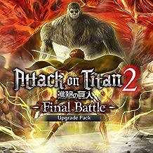 ATTACK ON TITAN 2: FINAL BATTLE UPGRADE PACK - [PS4 Digital Code]