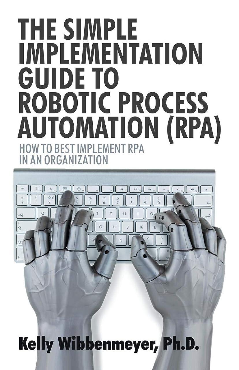 童謡アリ圧縮されたThe Simple Implementation Guide to Robotic Process Automation (RPA): How to Best Implement RPA in an Organization