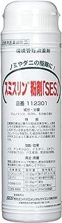 ノミ、ダニ、トコジラミ駆除用粉末殺虫剤 スミスリン粉剤 SES 350g